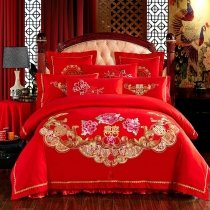 Vintage Red Gold and Pink Embroidered Chinese Ethnic Pattern Peony Print Wedding Themed Asian Inspired Full, Queen Size Bedding Sets