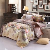 Brown and Yellow Asian Inspired Oriental Flower Blossom Print Rustic Chic Style 100% Egyptian Cotton Full, Queen Size Bedding Comforter Cover Sets