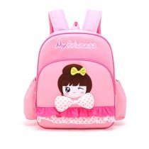 Personalized Cartoon Girl Cute Face with Polka Dot Monogrammed Toddler Book Bag Pink Red Cotton Stylish Ruched School Backpack