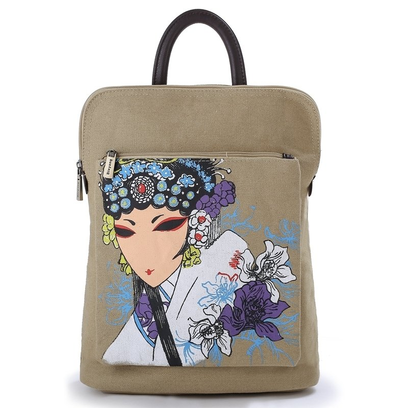 Durable Khaki Brown Canvas Casual Travel 14 Inch Laptop Backpack Personalized Vintage Women and Flower Print School Campus Book Bag